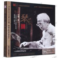 正版CD 发烧碟片龙源唱片古琴大师龚一琴呼吸大唐西域记HIFI1CD