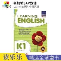 SAP Learning English K1 新加坡学习系列幼儿园英语练习册 4-5岁 中班 新亚出版社教辅 201