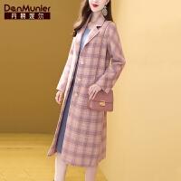 【开业狂欢 到手价:812元】丹慕妮尔粉色格子羊毛大衣女中长款2019新款秋冬双面呢子毛呢外套