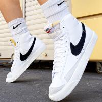 幸运叶子 Nike耐克高帮板鞋女鞋秋冬新款小白鞋运动休闲鞋CZ1055-100