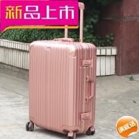 大红色婚庆铝框拉杆箱登机箱子寸行李箱旅行箱结婚箱陪嫁箱 玫瑰金 豪华铝框款