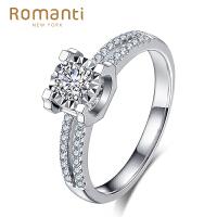罗曼蒂珠宝白18K金钻戒女款简约时尚钻石戒指结婚求婚钻戒可裸钻定制婚戒 需定制