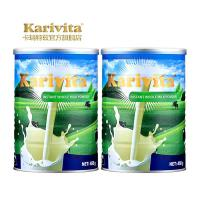Karivita卡瑞特兹 新西兰进口全脂成人 高钙青少年儿学生成人奶粉 450g*2