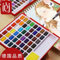 德国辉柏嘉48色固体水彩画盒颜料初学者手绘套装36色水彩颜料学生24色分装便携水粉固体画笔本组合