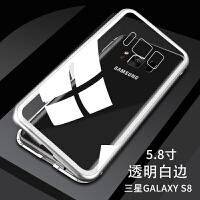 三星s8+手机壳新款三星s9+手机套男note8个性网红s8全包防摔plus翻盖Galaxy金属边框