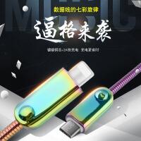 苹果iPhone6充电线1M2米加长锌合金Type-c金属弹簧数据线