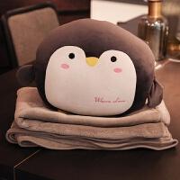 暖手抱枕被子两用靠垫办公室午睡枕头汽车沙发靠枕空调毯子三合一