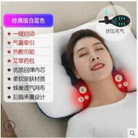 颈部仪腰部背部脖子枕头家用多功能全身电动加热热敷肩颈椎按摩器