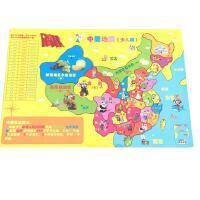 大号拼图 中国世界地图木质拼图版少儿版早教益智积木制玩具3-6岁