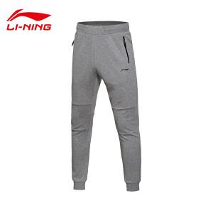 李宁卫裤男士训练系列长裤收口针织运动裤AKLM293