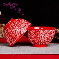 日式喜庆婚庆陶瓷碗筷套装餐具回礼碗陪嫁红色碗婚庆套碗礼品礼盒