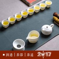 德化手工陶瓷功夫茶杯西施茶壶茶海盖碗整套结婚玉瓷茶具礼品套装