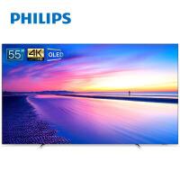 飞利浦(PHILIPS) 55英寸OLED电视 4K超高清HDR 人工智能语音 超薄全面屏55OLED784/T3 智能