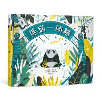 熊猫一团糟 未读