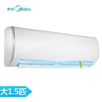 【当当自营】美的(Midea)KFR-35GW/BP2DN1YDY-PC400(B3)大1.5匹变频空调 壁挂式家用冷暖 冷静星2代