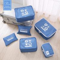 旅行收纳袋行李箱衣服整理包旅游出差内衣物多功能收纳包6件套装 支持礼品卡支付