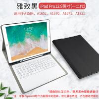 苹果2019新款2018iPad保护套蓝牙键盘皮套Pro11/12.9寸Air2017平板电脑硅胶a 【ipad pr