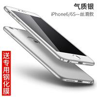 iphone6手�C�ぬO果6s保�o套6plus磨砂防指�y超薄360前后全包�防摔6p硅�z硬
