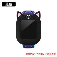 新款猫耳保护套适用z5保护套 壳 防摔Z5Y儿童电话手表套挂脖套 表带 通用防水个性可爱男女孩
