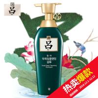 【圣诞大促】韩国爱茉莉(Amore)绿吕控油去屑洗发水 400ml