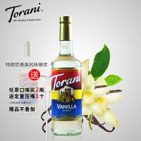 美国进口Torani/特朗尼香草味糖浆 特罗尼风味果露 塑料瓶装750ml