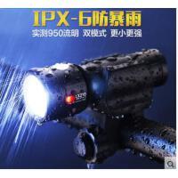 简约精致小巧便携强光手电筒自行车灯前灯L2夜骑行USB充电