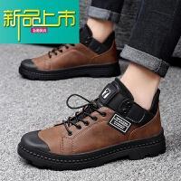新品上市马丁靴男春秋季英伦风高帮鞋工装鞋无鞋带中帮短靴休闲小白鞋