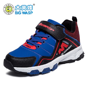 【每满100减50】大黄蜂童鞋秋冬款男童运动鞋男孩儿童跑步鞋中大童波鞋小学生鞋子