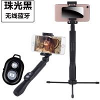 【新品】 自拍杆自拍神器自拍华为VIVO小米OPPO苹果678X 时尚 迷你加长手机蓝牙遥控三脚架
