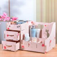 大豪 收纳盒 木质抽屉式桌面收纳盒化妆品盒气球猫T060 水粉