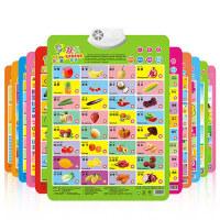 拼音宝宝看图识字卡片发声玩具双面有声挂图儿童早教启蒙认知墙贴