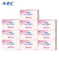 ABC含KMS清凉配方私处清洁护理卫生湿巾10盒 共180片 独立便携包装