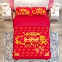 御目 婚庆四件套 大红磨毛结婚床单床笠枕套被罩被套三件套家居婚礼床上用品