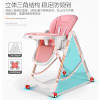 贝驰 宝宝餐椅 儿童餐椅多功能可折叠便携式婴儿椅子吃饭餐桌