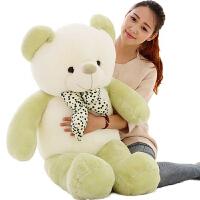 绒智 三色糖果泰迪熊抱抱熊毛绒玩具熊大号公仔儿童女孩生日礼物 代写卡片