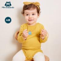 【129元3件】迷你巴拉巴拉婴儿包屁衣2018秋季新款童装男女宝宝连体衣新生儿