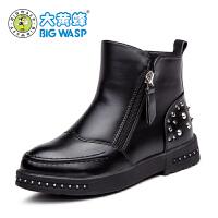 大黄蜂冬季保暖公主鞋皮靴女童靴子儿童鞋