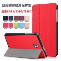 三星Galaxy Tab A2017 T380保护套SM-T385C平板电脑皮套支架8. T380卡斯特 大红+钢化膜