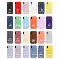 苹果x手机壳6s液态硅胶iphone xs纯色8plus防摔XS Max保护壳7plus iP XS MAX(四包 拍