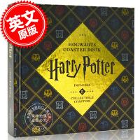 现货 哈利波特霍格沃茨杯垫书 英文原版 Harry Potter Hogwarts Coaster Book 包含四学