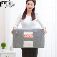 门扉 整理箱 创意韩版可折叠防水牛津布可视钢架收纳箱家居日用多功能大容量衣服棉被储物盒