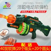 泽聪7002超大电动软弹枪20连发狙击枪儿童对战玩具