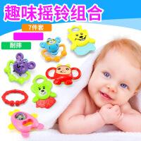 0-1岁婴幼儿益智摇铃7件套床铃 宝宝手抓铃摇铃 儿童母婴玩具
