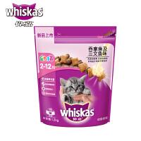 伟嘉猫粮幼猫吞拿鱼及三文鱼味1.2kg