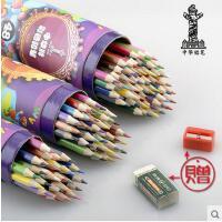 中华牌6300彩色铅笔桶装12色 /18色/24色/36/48色 儿童涂鸦绘图彩色铅笔 填色书彩铅