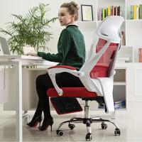 御目 电脑椅家用办公椅人体工学椅网布转椅搁脚旋转升降扶手老板椅子职员椅创意家具