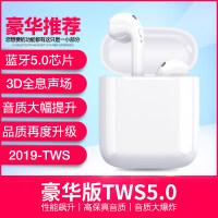 苹果无线蓝牙耳机iPhone7/8/X/xs max双耳入耳式迷你超小跑步运动耳塞开车i7plu6s 官方标配