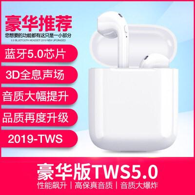 苹果无线蓝牙耳机iPhone7/8/X/xs max双耳入耳式迷你超小跑步运动耳塞开车i7plu6s  官方标配 新品上新,多多惠顾
