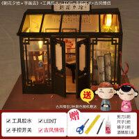 【好货优选】diy小屋中风手工制作迷你小房子模型拼装玩具创意生日礼物女生 +古风情侣