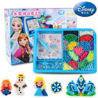 �和�diy手工水�F神奇魔法珠玩具制作拼豆女孩神奇魔珠套�b玩具